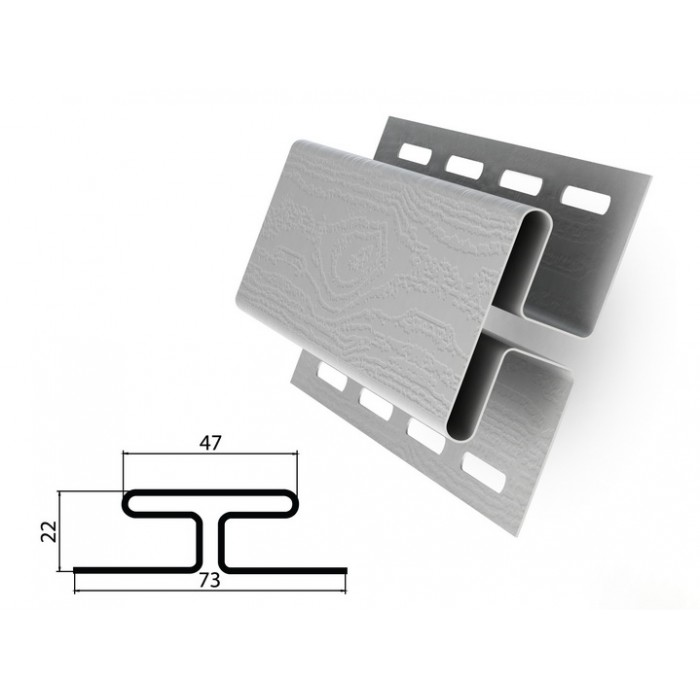 Профиль Н соединительный белый для отделки сайдингом