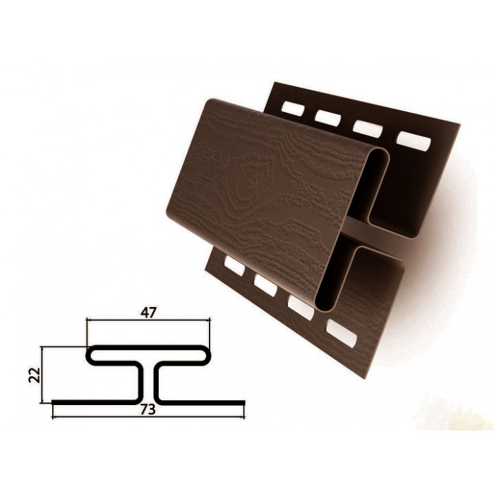 Профиль H соединительный коричневый для отделки сайдингом